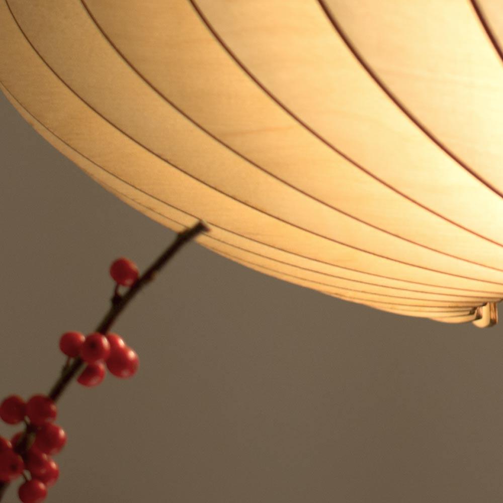 Holz Lampe NEFI